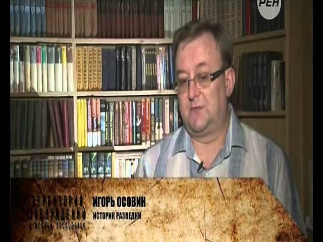 Кому выгоден развал Украины? (РЕН-ТВ) 20.09.2014