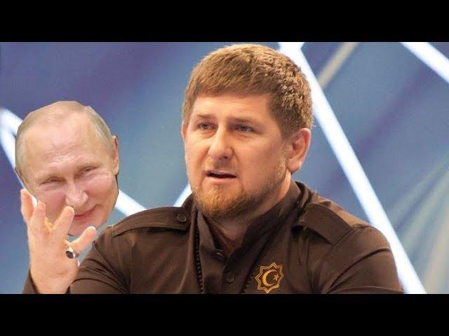 Путин шайтан - Кадыров секир-башка 🔪