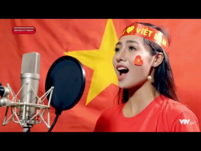 Đường tới đỉnh Vinh Quang | Ca khúc cổ vũ u23 Việt Nam trận Chung kết