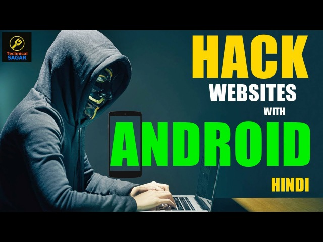Start Hacking With Android | Hack Websites With App | SQL Injection (In Hindi)