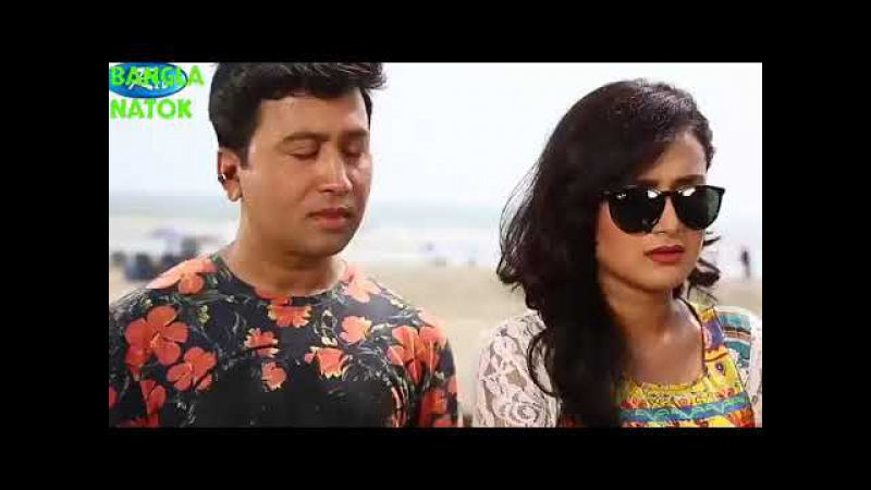 New Bangla Comedy natok 2017_ Mahiner Nil Towale Part 05_ Eid Drama ft. Mosharraf Karim, Tisha HD