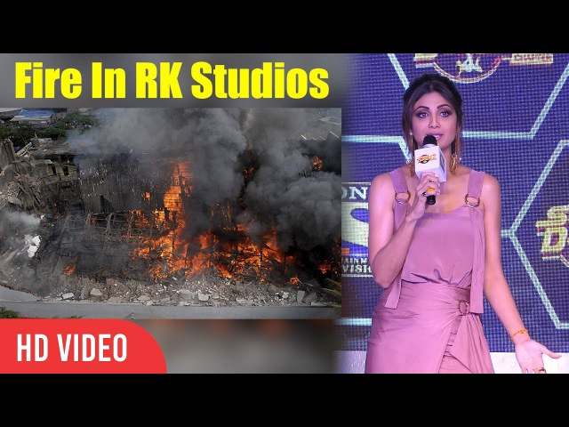 Shilpa Shetty Reaction On Fire In RK Studio In Chembur Major blaze at RK Studios