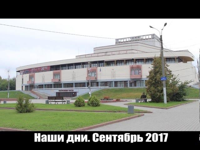 Город Иваново, площадь Пушкина 50 лет назад и в наши дни.
