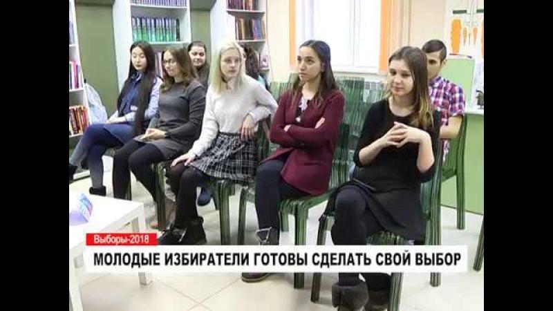 «Выбормен». Студенты встретились с предствителями ТИКа и Городской Думы