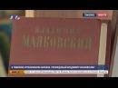 В Томилине организовали марафон посвященный Владимиру Маяковскому