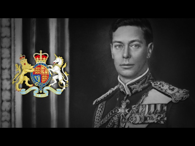 Anthem of the British Empire God Save the King (1901-1952)