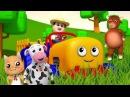 тракторная песня | детские рифмы | образовательная песня | Preschool Songs | Tractor Song