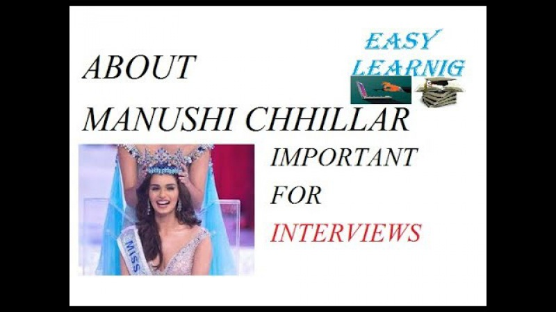 MISS WORLD 2017 MANUSHI CHHILLAR | CURRENT AFFAIRS | ALL UPCOMING EXAMS Information | Part - 1