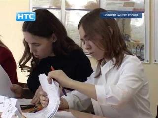 Итоги выборов 2018 в молодежный парламент Свердловской области