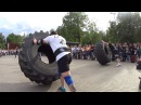 Mad Max Dvoretskiy VS Alexey Markov. Tire flip 280 kg 6.5 reps loglift 117