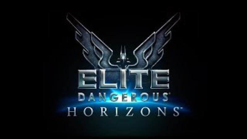 Elite Dangerous Одиссея №7 Ранг