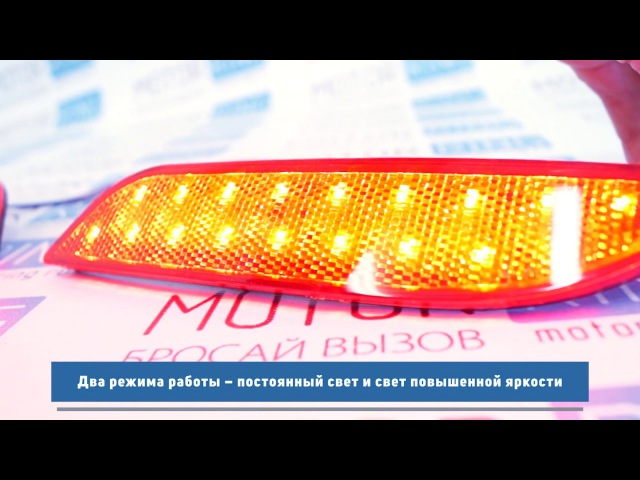 Диодные катафоты в задний бампер Лада Приора SE седан и хэтчбек | Motorring.ru