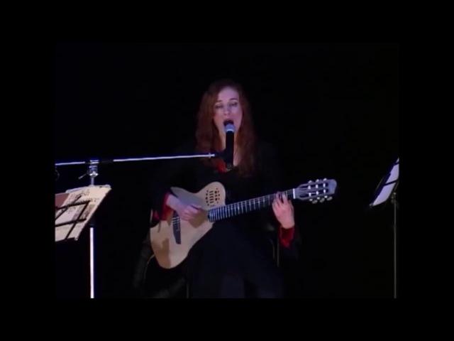 Ольга Арефьева Черная флейта