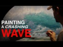 How to paint a crashing WAVE - Stage TWO, MODELING