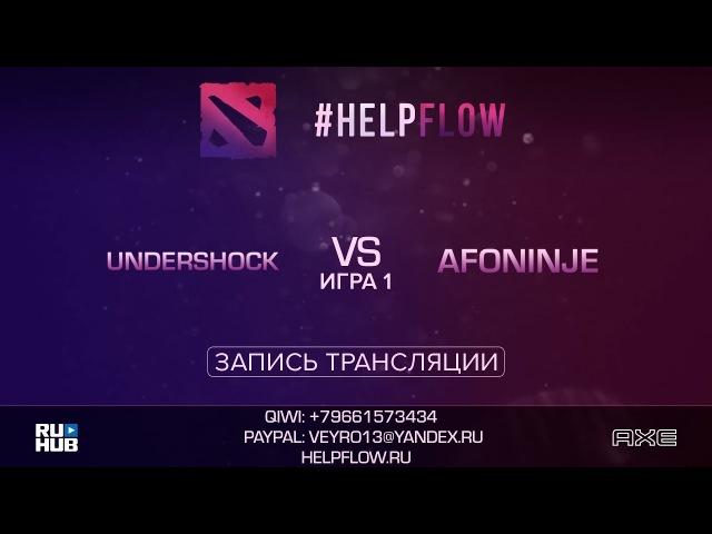 Undershock vs Afoninje, Flow Tournament 1x1, game 1 [Adekvat, Inmate]