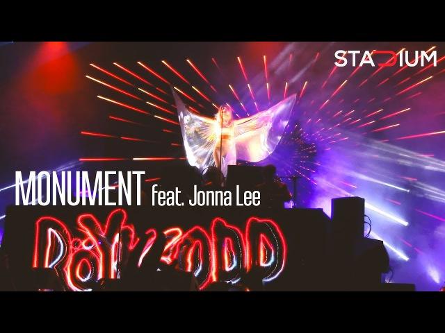 Röyksopp - MONUMENT (feat. Jonna Lee) - Stadium Live 2017 Moscow