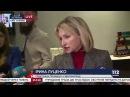 Оборонительное оружие США будет использоваться при вероятном наступлении РФ, - Луценко