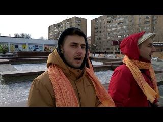 Харинама-Санкиртана. Волжский 17.02.18. (4)