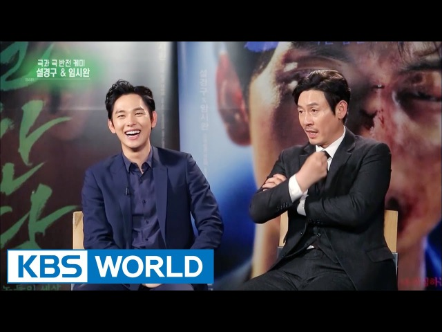 "Interview for movie ""The Merciless"" Lim Siwan Seol Kyunggu [Entertainment Weekly 2017.04.24]"