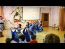 Танец ГадалкаСтаршая группа
