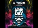 BORA [VIZION] - HYPE BIRTHDAY VIZION ICEBERG