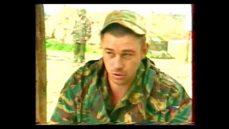 Солдатский блюз. 2001 год.Чечня.Фильм А. Сладкова.