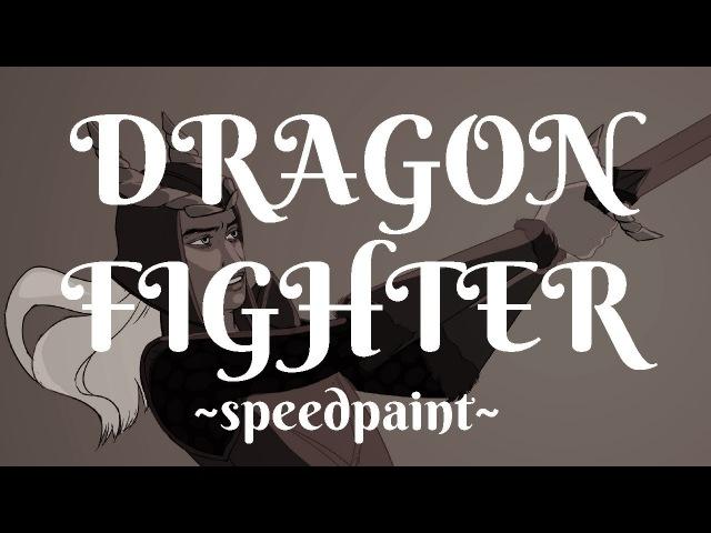 GLOWING 100 DEGREE KNIFE vs DRAGON | DRAGON FIGHTER - Speedpaint BingoPrometheus