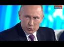 Русский ответ на американский вопрос