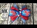 Бантики мультики детские летние МК Канзаши Алена Хорошилова tutorial ribbon bows laço de fitas