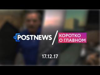 17.12   Россия и Египет возобновят авиасообщение