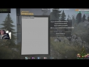 стрим по - Spintires: MudRunner Multiplayer - месим грязь