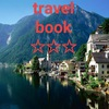 travel book☆☆☆
