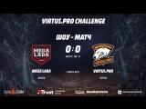 ШОУ - МАТЧ Virtus.pro Challenge! РОЗЫГРЫШ карт от MediaMarkt и футболок Virtus.pro в прямом эфире!
