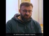 Михаил Пореченков о прошлом, о настоящем и будущем страны