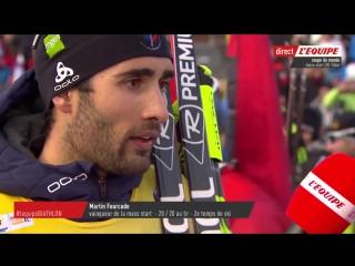 Интервью Мартена  для L'Equipe после победы в масс-старте в Анси