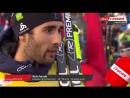 Интервью Мартена для L'Equipe после победы в масс-старте в Анси 17.12.17