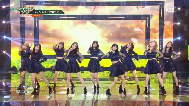 Unit G - You I @ Music Bank 180223