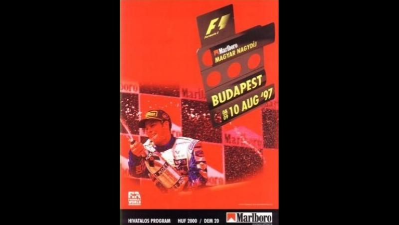 F1 1997. 11. Гран-При Венгрии, гонка