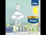 Friso VOM 2: Специальная формула 3-в-1