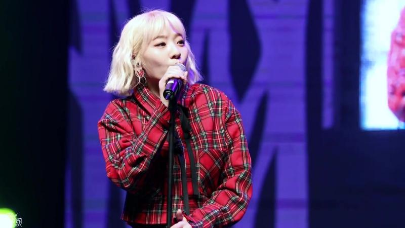 [FANCAM] 171119 Bolbbalgan4 (볼빨간 사춘기) - Fix Me (고쳐주세요) @ Healing Concert for Ulsan 2017 Candidates