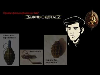 ГСС Саша Чекалин - шаман охотничьей формации (Меняйлов) - SD.mp4