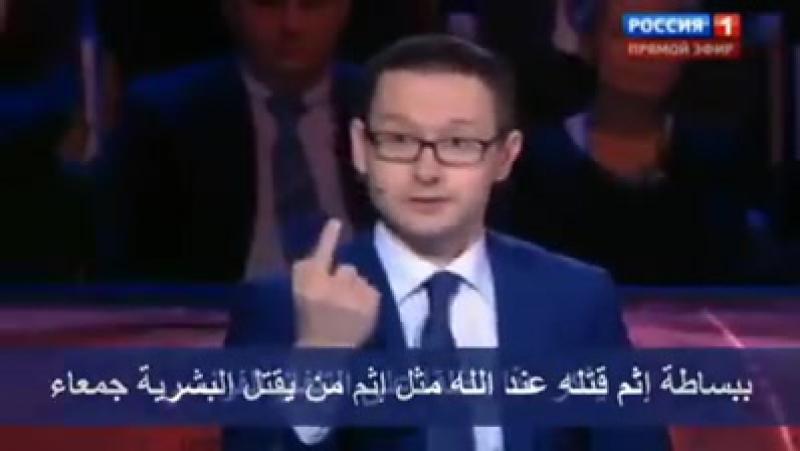 Ислам туралы түсінік