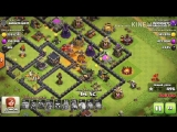 Clash of clans фарм 9 тх