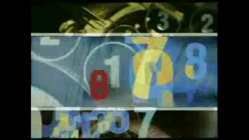 Заставка программы Ищу тебя (РТР, 1998-1999)
