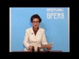 Программа Время. Фёдор Чистяков. 1
