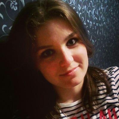 Ирина Терешкина