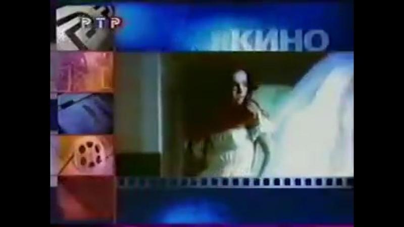 Наталия_Орейро_рекламма_Первый_показ_сериала_Дикий_ангел.mp4