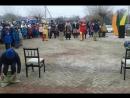 Новый Рогачик Н.РОГАЧИК масленица 18.02.201810