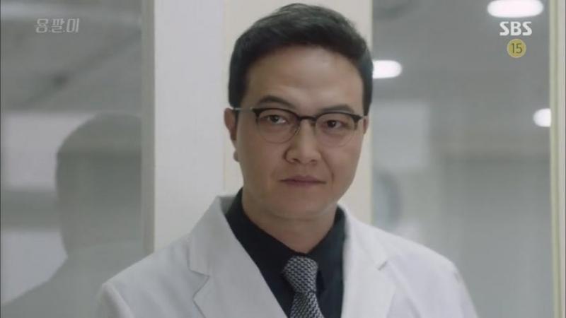 Ён-паль: Подпольный доктор 18/18 (2015)