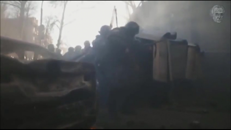 Противостояние / Confrontation (Майдан 2014)
